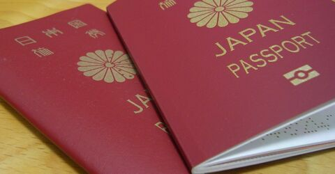 Японский паспорт— самый выгодный вмире