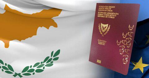 Паспорт кипра через инвестиции аренда автотв дубаи