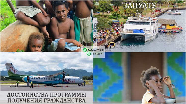 Изображение - Гражданство вануату 1_vanuatu_dostoinstva_programmi.jpg